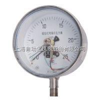 YXC-102B-F上海自动化仪表四厂YXC-102B-F 磁助电接点压力表
