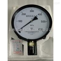 Y-150/100MPa上海自动化仪表五厂Y-150/100MPa 精密压力表