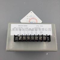 XPZ-02上海转速表厂XPZ-02频率-电流转换器