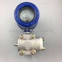 1151DP4S22M1B1D1上海自动化仪表一厂1151DP4S22M1B1D1差压变送器