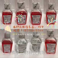 Hyclone培养基SH30024.01现货促销