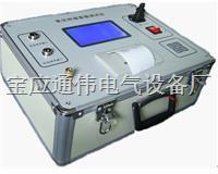 氧化锌避雷器阻性泄漏电流检测仪 TW7100