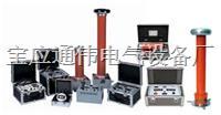 直高发氧化锌避雷器直流参数测试仪 TW7300