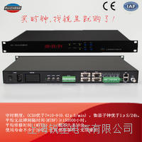 网络时钟同步服务器 k805