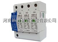 安阳防雷公司,三合一视频防雷器报价,移动式避雷针 OBO V20-C/3+NPE