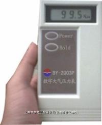 BY-2003P大气压力表 BY-2003P