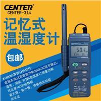 温湿度计CENTER-314 CENTER-314
