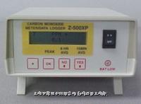 Z-500XP一氧化碳监测仪 Z-500XP