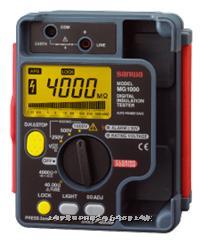 数字式绝缘电阻测试仪/电阻计/兆欧表 MG1000