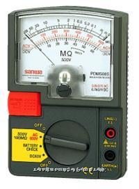 指针式绝缘电阻测试仪|兆欧表 DM508S