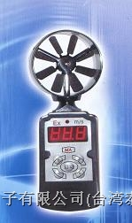 CFD-5 机械电子风速表(低速) CFD-5 机械电子风速表(低速)