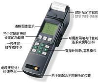 水活度仪套装Testo650 Testo650