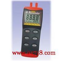AZ8252数字压力表/压差计 AZ8252
