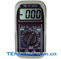 YF-3503 数位三用电表 YF-3503
