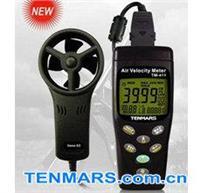 TM-411/TM-412风速风量计 TM-411/TM-412