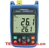 TM-361/TM-363 K型温度表 TM-361/TM-363 K
