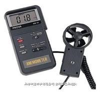 AVM-01 风速计/AVM-03风速风温计