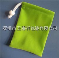拉绳绒布袋