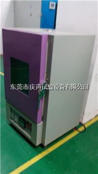 小型工业烤箱 KX