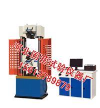 電液伺服萬能材料試驗機 WEW-100B型