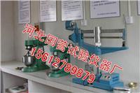 商砼攪拌站試驗室儀器設備