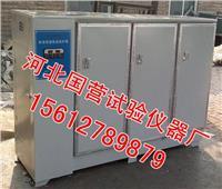 混凝土标准养护箱 SHBY-90B型