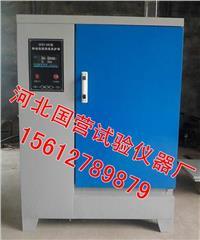水泥標準養護箱  SHBY-40B型