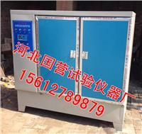 水泥試塊標準養護箱 SHBY-60B型