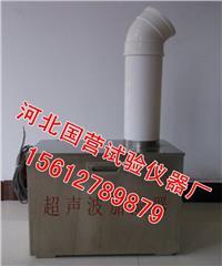 超声波加湿器 DLS-II型