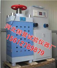 混凝土壓力試驗機 DYE-2000型混凝土試塊壓力機