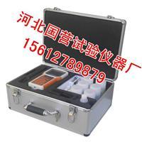 手持式氯離子含量檢測儀 CLU-A