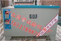 紅磚石灰爆裂蒸煮試驗箱  ZSX-52型
