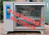 磚瓦泛霜箱 ZFX-10型