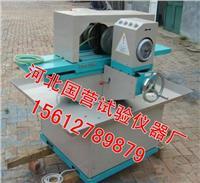 雙端麵磨平機 SCM-200型