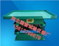 混凝土振動平台 1米/0.8米/0.5米