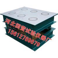 混凝土磁力振動台 HCZT-1型