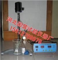 石粉含量測定儀 NSF-1型