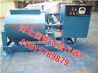 强制式单卧轴混凝土搅拌机 HJW-60型