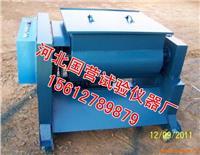 混凝土雙臥軸攪拌機 HJS-60型