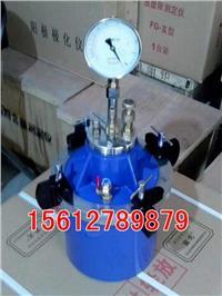 CA-3型混凝土含氣量測定儀