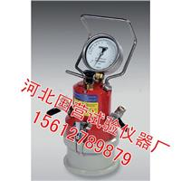 砂漿含氣量測定儀 B-2030型