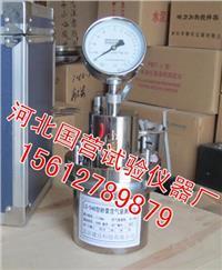 砂漿含氣量測定儀 LS-546型