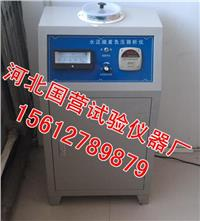 FYS-150型水泥细度负压筛析仪