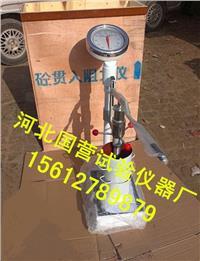 HG-1000型混凝土貫入阻力測定儀