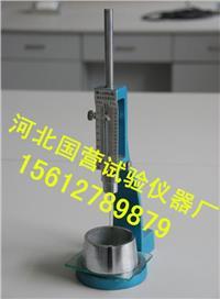 水泥标准凝结时间测定仪 ISO