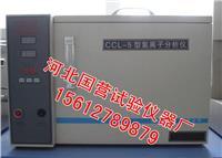 氯离子分析仪 CCL-5型