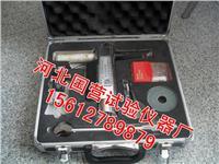貫入式砂漿強度檢測儀 SJY-800B型