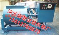 HJW-30/60型強製式單臥軸混凝土攪拌機