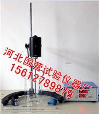 NSF-1型石粉含量測定儀