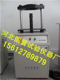 電動液壓脫模器 YTD-20型